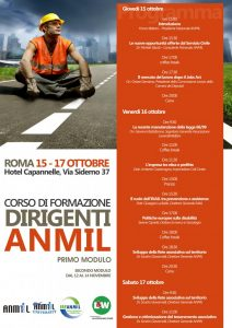 ANMIL2015-1-724x1024